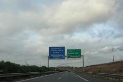 Ruta a Marrakesch