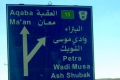 Camino a Wadi Musa